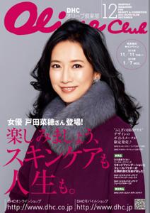 1412_dhc_表紙