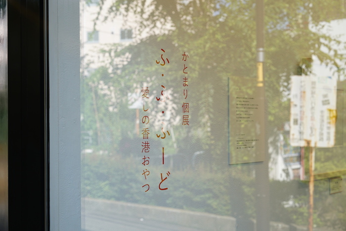 2016_ktmr_hk_02
