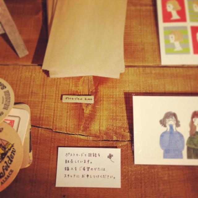8639_goods