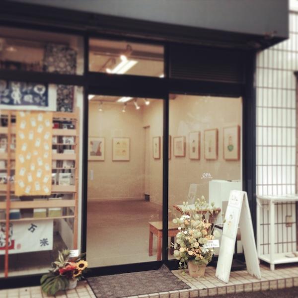 blog_koten_2