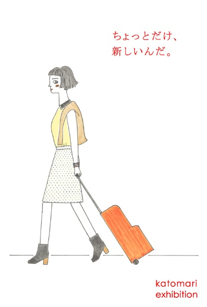 blog_kotenoreijo