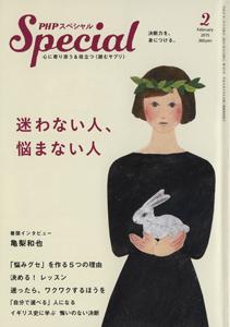 blog_php_表紙