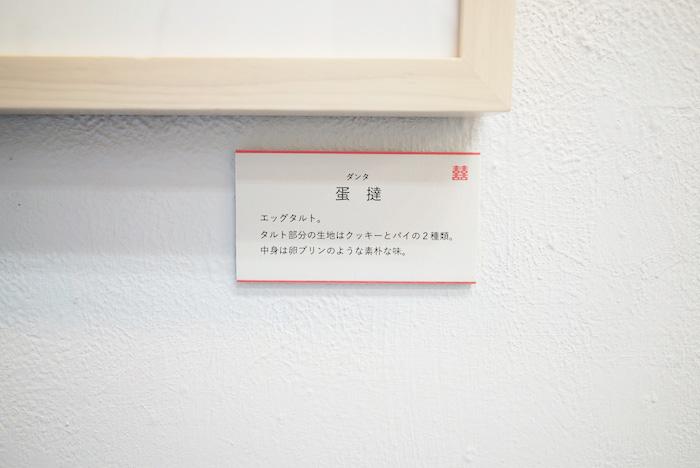 cap_hk_01