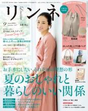 cover_012_201709_l