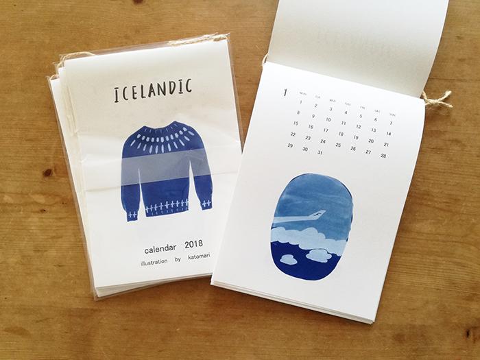 icelandic_02