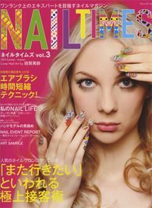 nailtimes3_00