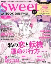 sweet_oo