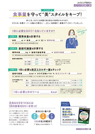 works_2017_05