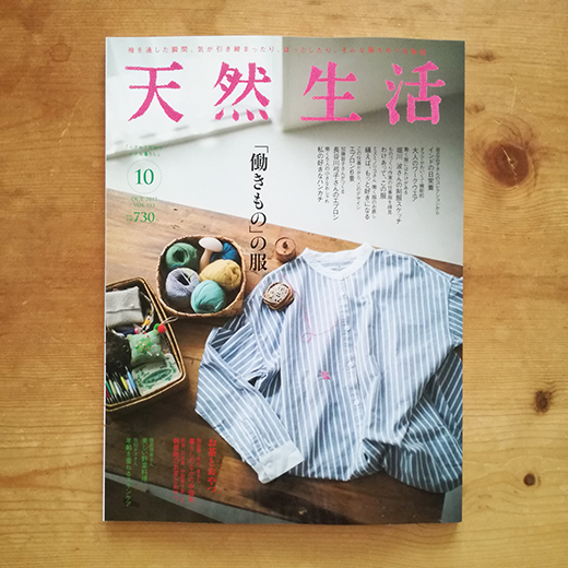 works_2017_liniere-09_01
