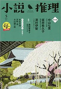 works_2017_suiri-05_00