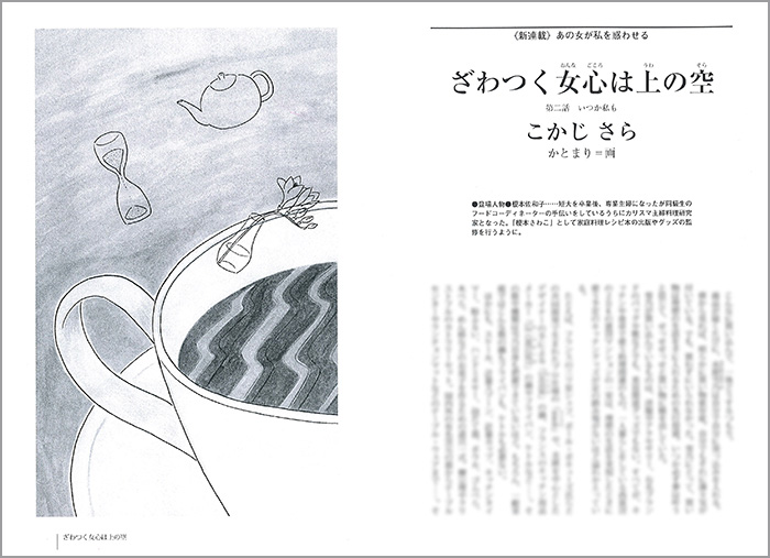 works_2017_suiri-05_01