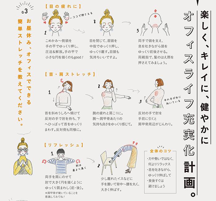 works_2017_umeichi-2_3