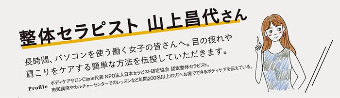 works_2017_umeichi-2_5