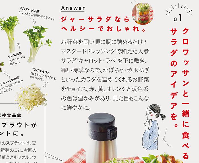 works_2017_umeichi-2_6
