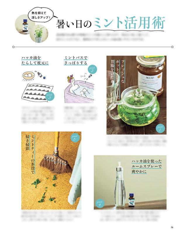 works_2018_lettuce-09_03