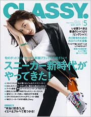 works_2019_classy-05_00