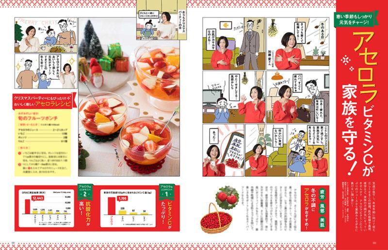works_2020_lettuce-12_03