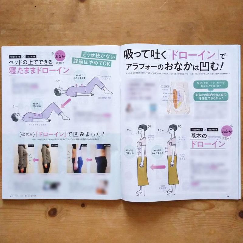 works_2020_sankyu-07_01