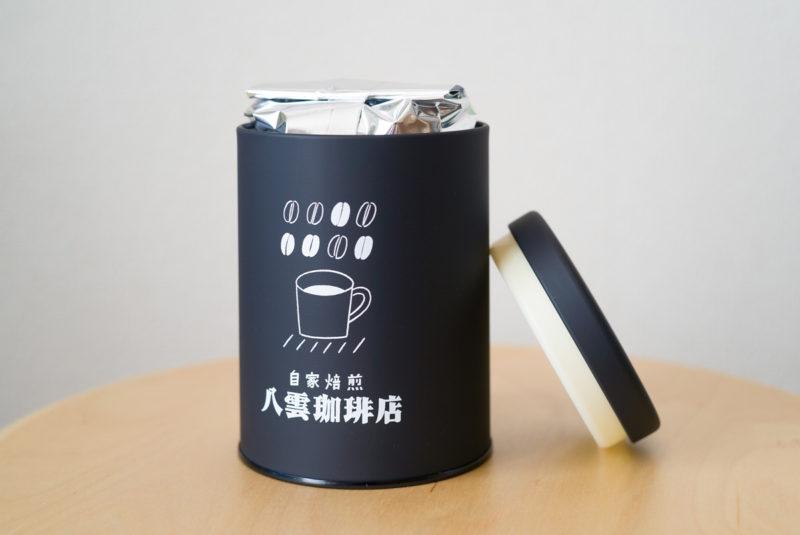 katomari yakumo coffee canister