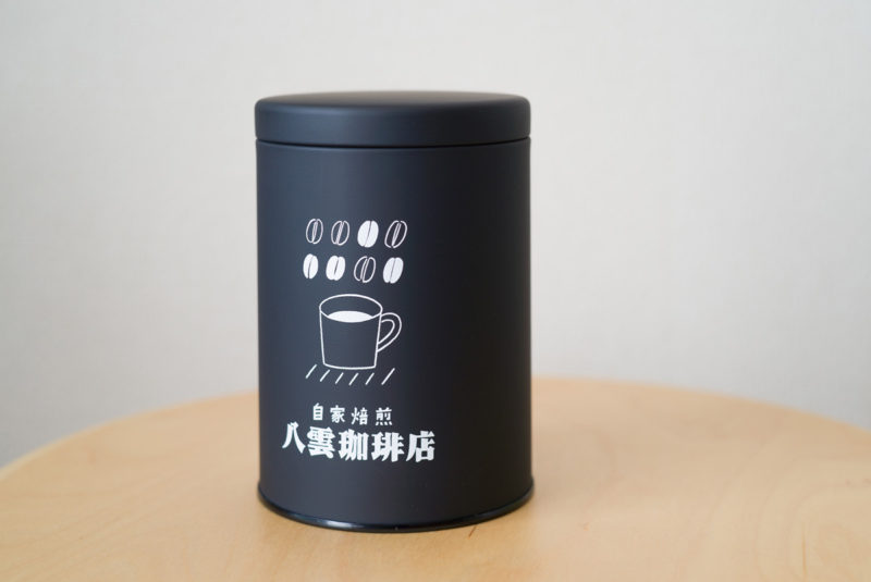 works_2020_yakumocoffee_02