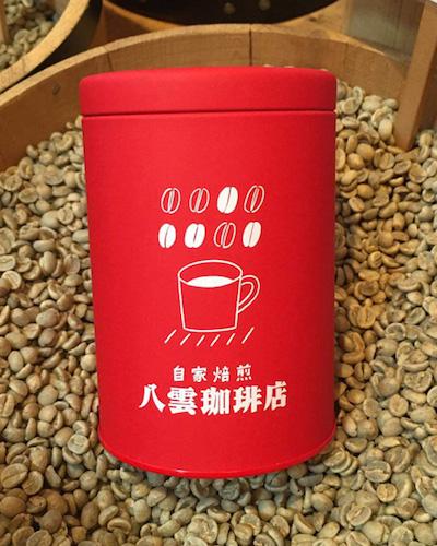yakumocoffee-red 2